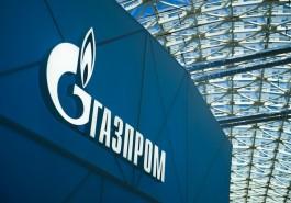 Как купить акции «Газпрома» (GAZP) физическому лицу