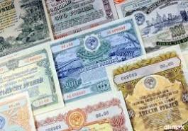Что такое облигации с амортизацией долга