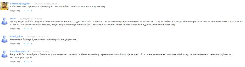 Сайт smart-lab.ru