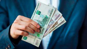 У некоторых брокеров предусмотрена минимальная сумма депозита