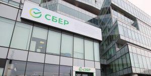 Акции банка торгуются по тикеру SBER