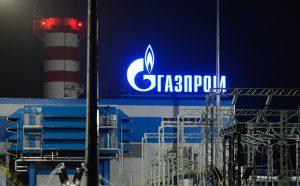 «Газпром» является крупнейшей российской нефтегазовой и энергетической компанией