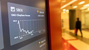 Современные акции представляют собой записи в электронном реестре
