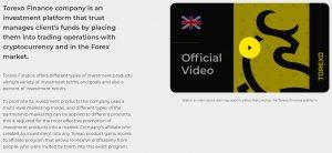 Помимо прочего, на сайте можно посмотреть официальное видео