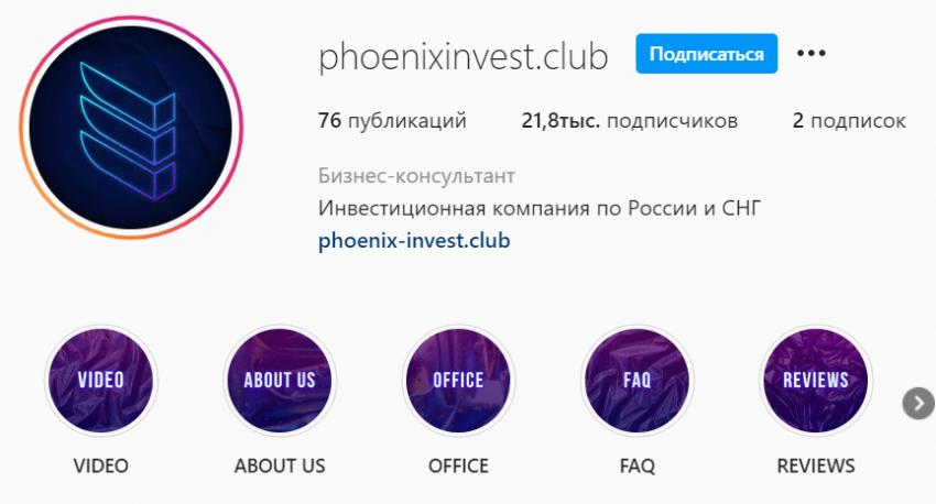 У компании есть аккаунты в соц. сетях