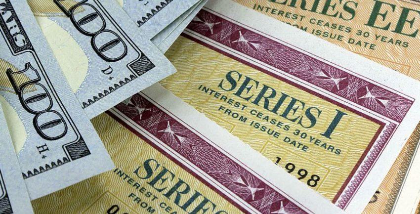 Можно обратить внимание на облигации